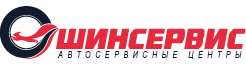 ШИНСЕРВИС - Сеть шинных центров. Интернет магазин шин и дисков.